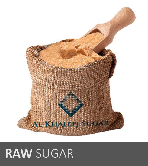 السكر الخام